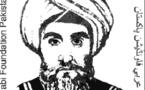 Ibn 'Arabi ou l'Unité de l'existence