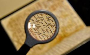 Réformer l'islam : les voies d'une relecture du Coran